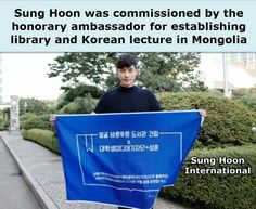 [ NEWS ] #SungHoon was commissioned by the honorary ambassador for establishing library and Korean lecture in Mongolia 성훈, 몽골 도서관 및 한국어 강의 개설 지원 홍보대사로 위촉 For more information, we will keep your fans updated, thank you. http://www.newsen.com/news_view.php?uid=201606131455469110 http://news.newsway.co.kr/view.php?tp=1&ud=2016061315051700353&md=20160613153407_AO