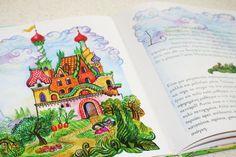 #ΕκδόσειςΓράφημα #Grafimabooks #παιδική_λογοτεχνία #βιβλία_για_παιδιά