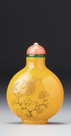 snuff bottles     sotheby's hk0524lot7kjhben