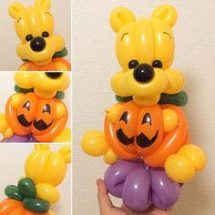 くまのプーさん(ハロウィーンパンプキンコスチューム) Winnie the Pooh (Halloween Pumpkin Costume) #winniethepooh #pooh #pumpkin #halloweenpumpkin #jackolantern #halloween #balloonart #balloontwisting #disney #プーさん #ディズニー #パンプキン #ハロウィン #ハロウィーン #バルーンアート