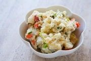Potato salad with Bacon | 2 lbs of Yukon Gold potatoes (you can leave the peel on if you want), cut into 1-inch pieces 3/4 cup sour cream 1/4 cup mayonnaise 2 teaspoons of mustard (your favorite, yellow, Dijon, stone ground) 1/2 cup thinly sliced green onions 1/2 cup chopped celery 1/4 cup chopped parsley 2 dill pickles, chopped into 1/4 in cubes (about 3/4 cup) 6 slices of bacon, cooked* and finely chopped Coarse salt Freshly ground pepper