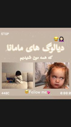 Funny Minion Videos, Cute Funny Baby Videos, Cute Funny Babies, Cute Couple Videos, Funny Short Videos, Comedian Quotes, Really Funny Joke, Funny Note, Beautiful Women Videos