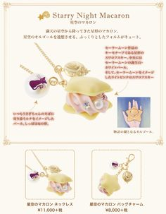 Sailor Moon News: Q-Pot Sailor Moon Jewelry available from June 30 - A Rinkya Blog