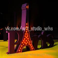 """Декоративный светильник - ночник """"Paris"""", фото 1"""