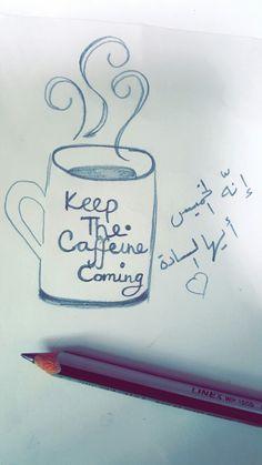 خميس#يوم#قهوة#اجازة