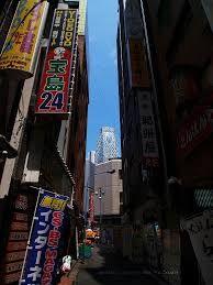 新宿西口 裏通り - Pesquisa Google