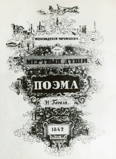 Of Russian Language And Literature 105