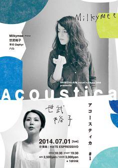 Japanese Concert Flyer: Acoustica. Kanako Mori (Kigi Press). 2014