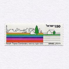 Isreal - Petah Tiqwa Centenary Stamp. Design by Moshe Pereg 1977