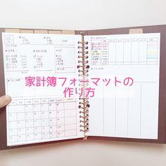 2018.03.21 【#家計簿フォーマット の作り方】 ⠀ - - - - - - - - - - - - - - - - - - - - - - - - ⠀⠀ ※2018年8月よりフォーマットが新しくなりました✨ 詳しくは @mai_moneymemo のホーム画面より👆 - - - - - - - - - - - - - - - - - - - - - - - - ⠀ ⠀ ⠀ 5月のフォーマットを作ったので その作り方をまとめてみました😋 簡単に紹介します! ⠀ ☑︎2枚目 左上に年月、その下に実際の期間 (○の中は30日間、という意味です!) 右上には、給与・貯金項目をかく ⠀ ☑︎3枚目 毎月絶対に発生する固定費をかく その横に支払いの日付をメモ ⠀ ☑︎4枚目 毎月絶対に発生するけど 金額がバラつく費用を変動固定費として書く! 左側には支払いの日付をメモ ⠀ ☑︎5枚目 すべての項目の合計をここへまとめる! 残ったお金が今月使えるお金💸 ⠀ ☑︎6枚目 ここはフリースペースとして 目標と現金で買ったものを記入! 目標をかくと今月意識することが見えてきたり、… Cute Notebooks, Bullet Journal Inspiration, Travelers Notebook, Getting Organized, Diy And Crafts, Calendar, Notes, Organization, Writing
