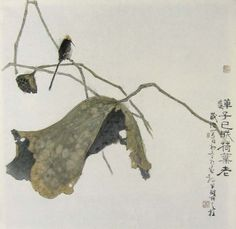 Qin Tianzhu(Chinese, Lotus Bird, sumi-e Lotus Artwork, Lotus Painting, Japanese Painting, Chinese Painting, Gravure Photo, Japanese Art Modern, Tinta China, China Art, Japan Art