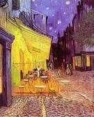 Cafe Monet Canvas Print