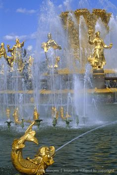 International Friendship Fountain, Moscow, Russia