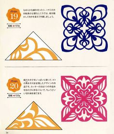 Kirigami patterns More Kirigami Patterns, Kirigami Templates, Origami And Kirigami, Origami Paper Art, Diy Paper, Paper Crafts, Paper Cutting Patterns, Pattern Paper, Hawaiian Quilts