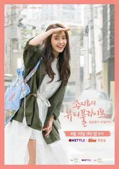 Ji Hyo Running Man, Korean Actresses, Korean Artist, Seong, Beauty Queens, Korean Beauty, My Idol, Movies, Photography