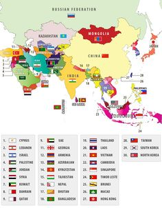 of Asian Countries - Asian Country Flags Take a look at this cool visual representation of Asian countries and their flagsTake a look at this cool visual representation of Asian countries and their flags World Country Flags, Flag Country, Country Maps, Flags Of The World, Geography Map, Teaching Geography, World Geography, Countries Of Asia, Countries And Flags