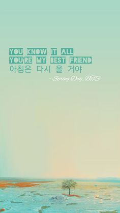 My lyric edit for spring day Bts Quotes, Lyric Quotes, Best Friends Funny, Me Too Lyrics, Know It All, Spring Day, Snsd, Bts Wallpaper, Knowing You