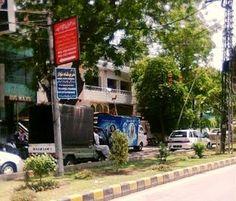 Afridi Mansion, Lahore. (www.paktive.com/Afridi-Mansion_1621WD14.html)