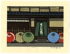 Nishijima. Got this print when my sister lived in Japan. I love it.