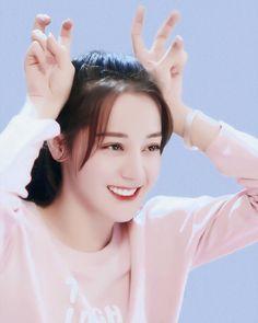 Korean Girl Photo, Cute Girl Photo, Mode Bollywood, Korean Fashion Dress, Teen Celebrities, Chinese Actress, Bio Instagram, Juni, Kawaii Girl