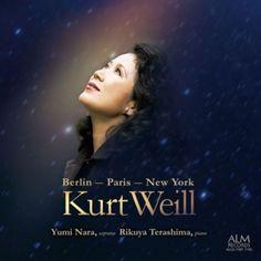 CD情報◇『クルト・ヴァイル Berlin - Paris - New York ~夜の闇に光を追って~』哀しみ、希み、そして愛 ── すべてが歌に抱かれる。ベルリンから、パリ、ニューヨークへの亡命の渦中で作曲活動を続けたクルト・ヴァイル。その波瀾の生涯を映すようにして紡がれた歌はどれも、魂の溜息のよ うに聴く者の心に語りかけ、優しい処に連れて行ってくれる。鋭い演劇的センスと語りに定評ある奈良ゆみがヴァイルの亡命の軌跡を追う形に編んだ本盤は、変容する多彩な姿と変わらず流れる深みとを共に照らし出し、ヴァイル歌曲の真髄に迫る。発売日:2015年05月07日 価格:3,400円(税抜)発売:ALM RECORDS