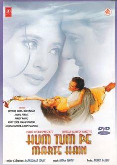 Watch Hum Tum Pe Marte Hain 1999 Full Movie Online Free