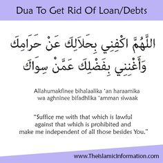 dua to pay off debt - Ecosia Islamic Quotes, Islamic Phrases, Islamic Teachings, Muslim Quotes, Islamic Dua, Islamic Messages, Hadith Quotes, Quran Quotes Love, Quran Quotes Inspirational