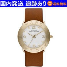 14S★Amy Strap Gold Tan腕時計☆マークバイマークジェイコブス