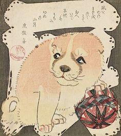 Puppy playing with a temari. Surimono by Yanagawa Shigenobu (1787 - 1832), 1826.