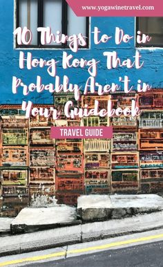 Yogawinetravel.com/: 10 Things to Do in Hong Kong That Probably Aren't in Your Guidebook