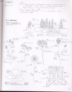 Gallery.ru / Фото #1 - Японская книга 2 - Mosca
