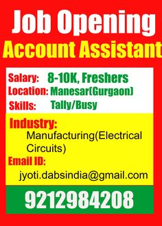 Urgent Requirement for Account Assistant