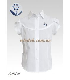 Школьная форма Sly (Польша) - Школьная блузка Sly 109 в интернет-магазине wladek.com.ua