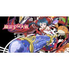2.5次元てれびオリジナルプロジェクト『魔法少女大戦』のポータルサイトです。 47都道府県のご当地魔法少女が、日本を守るために戦います!