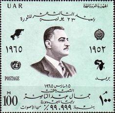 Stamp catalog : Stamp ‹ President Gamal Abdel Nasser