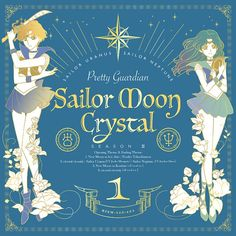 Sailormoon Forever