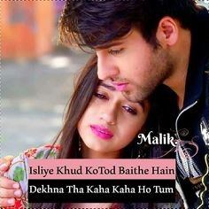 Thoughts And Feelings, Love Couple, Cool Words, Love Quotes, Writer, Thankful, Dil Se, In This Moment, Deen
