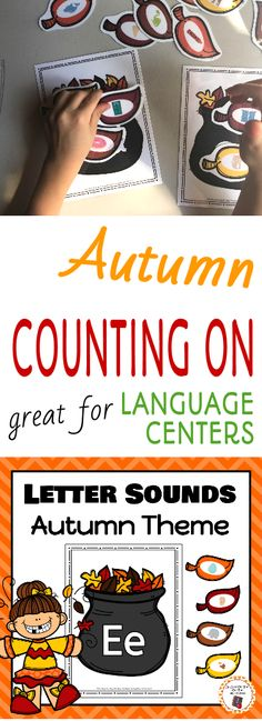 Letter sound matching game for fall! Your kindergartners will love matching the leaf pictures to the letter leaf bags.