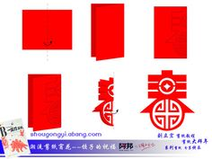 chuanghua0043h.jpg 500×375 pixels