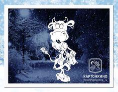 Cricut, Snoopy, Paper Crafts, Album, Fictional Characters, Art, Timber Wood, Basteln, Craft Art