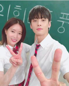 I like the drama first then after reading the webtoon I come to like them both. Korean Drama Romance, All Korean Drama, Korean K Pop, Cute Korean Boys, Live Action, Girl Drama, Eunwoo Astro, Lee Dong Min, Cha Eun Woo Astro