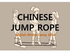 A fun and active 'Chinese Jump Rope' lesson plan perfect for English camps or festivals. Music Education Games, Physical Education Activities, Pe Activities, Team Building Activities, Movement Activities, Indoor Activities, Health Education, Jump Rope Songs, Jump Rope Games
