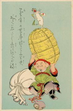 Japanese Drawings, Japanese Prints, Japanese Art, Pink Wallpaper Iphone, Year Of The Rat, Vintage Japanese, Rats, Illustration Art, Painting