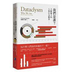 書名:我們是誰?大數據下的人類行為觀察,原文名稱:Dataclysm:Who We Are(When We Think No One's Looking),語言:繁體中文,ISBN:9789865722906,頁數:336,出版社:馬可孛羅,作者:克里斯汀.魯德,譯者:林俊宏,出版日期:2016/05/07,類別:社會科學