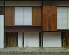 ishimoto katsura. themilestone of japanese architecture. the palace was built in the 17th century.