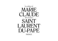 """Check out this @Behance project: """"La confiture de Marie-Claude —Identity, 2016"""" https://www.behance.net/gallery/34928769/La-confiture-de-Marie-Claude-Identity-2016"""
