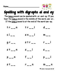 English Worksheets: Long vowel sound a spelling exercise