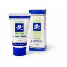 Дэнавтилин - универсальный восстанавливающий крем для ног