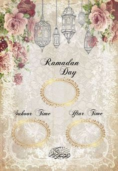 Ramadan Day, Ramadan Gifts, Allah Wallpaper, Baby Wallpaper, Eid Stickers, Love In Islam, Quilt Festival, Crewel Embroidery, Clothes Crafts