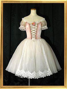 バレエ衣装のレンタルとオーダーメイドのチュチュリエ|コスチューム 村娘